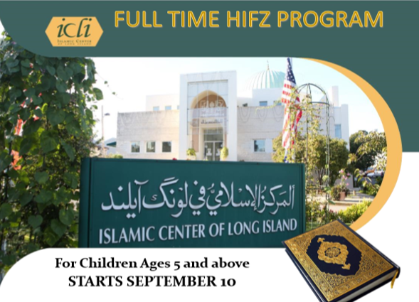 Full Time Hifz Program