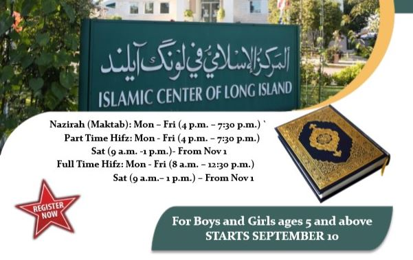 ICLI Quran Program 2018-19