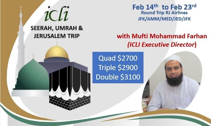 Seerah Umrah & Jerusalem Trip