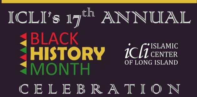 17th Annual Black History Month Celebration
