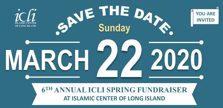ICLI's 6th Annual Spring Family Dinner