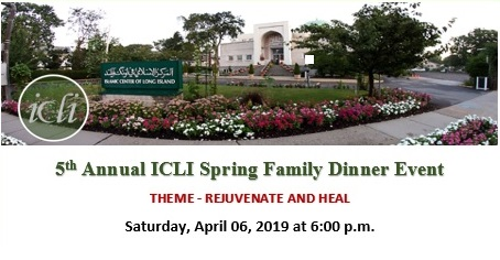 ICLI's 5th Annual Spring Family Dinner Event
