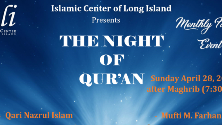 ICLI Monthly Family Event- The Night of Quran