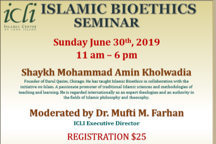 Islamic Bioethics Seminar