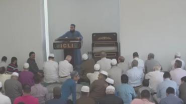 June 28 2019 Khutbah by Dr. Mufti M. Farhan