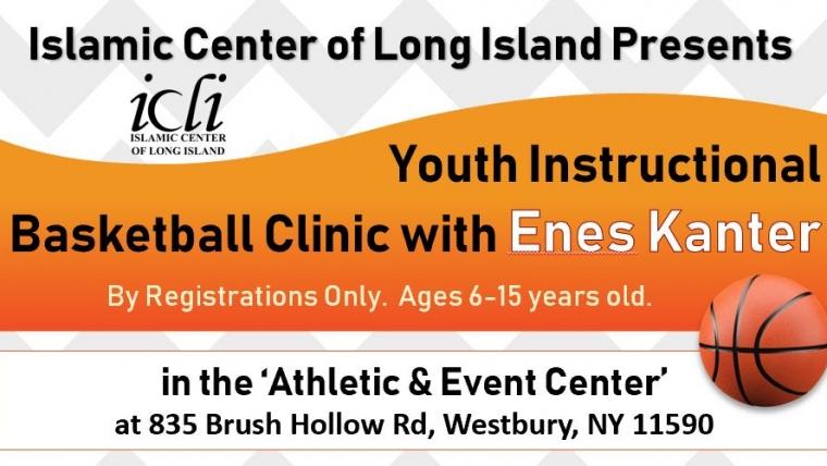 ICLI Youth Basketball Clinic