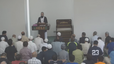 July 05 2019 Khutbah by Sh. Rafiq Fayz