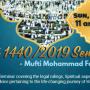 Hajj Seminar 2019