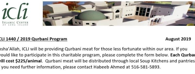 Qurbani Program 2019
