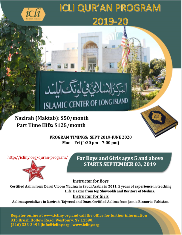 Quran Program – Islamic Center of Long Island