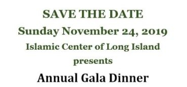 Save the Date for ICLI Annual Gala Dinner