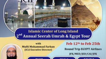 Seerah Umrah & Egypt