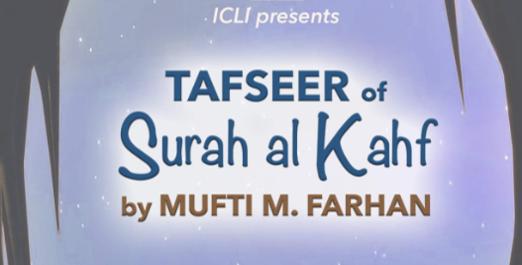 TAFSEER OF SURAH AL-KAHF