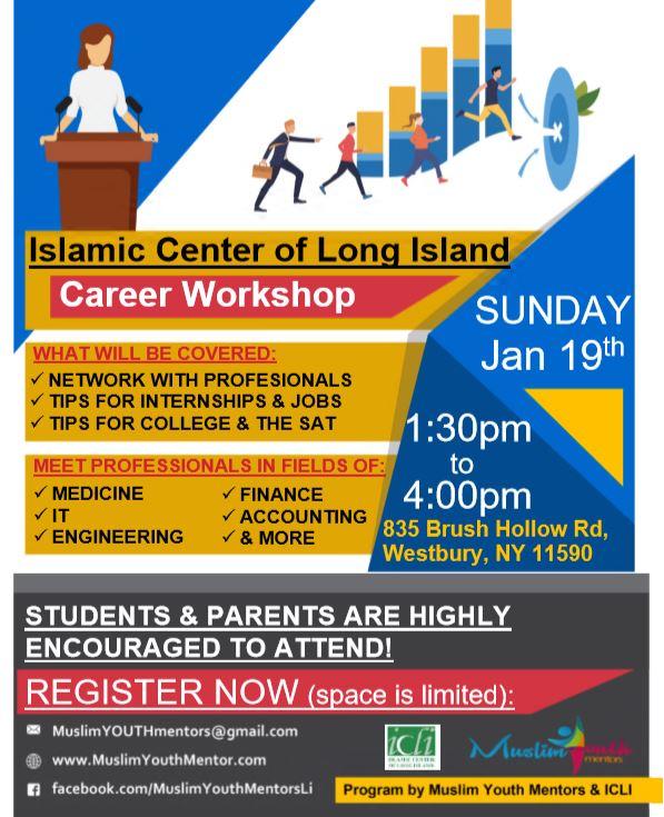Career Workshop at ICLI