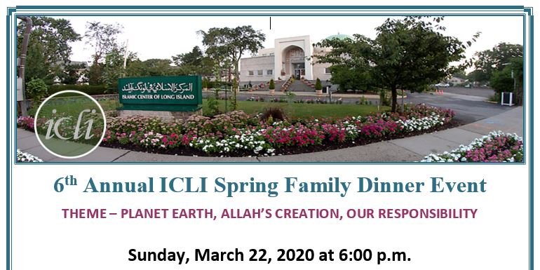 Event Postponed – ICLI's 6th Annual Spring Family Dinner