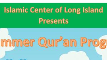 Summer Qur'an Program 2020