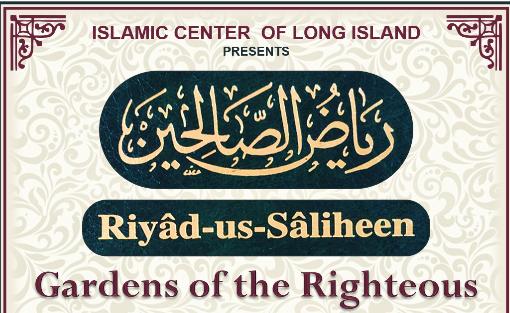 Riyad-us-Saliheen/ Gardens of Righteous