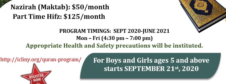 Quran Nazirah Program for Boys and Girls