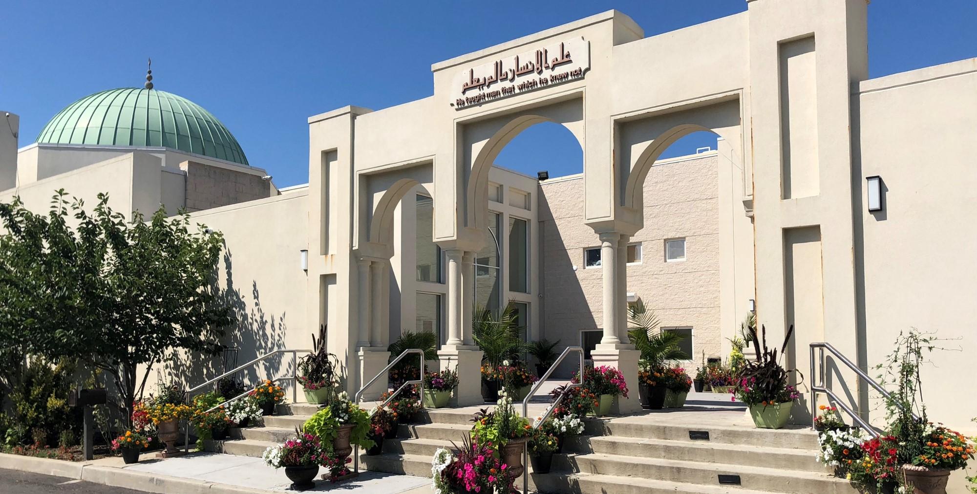 Islamic Center of Long Island
