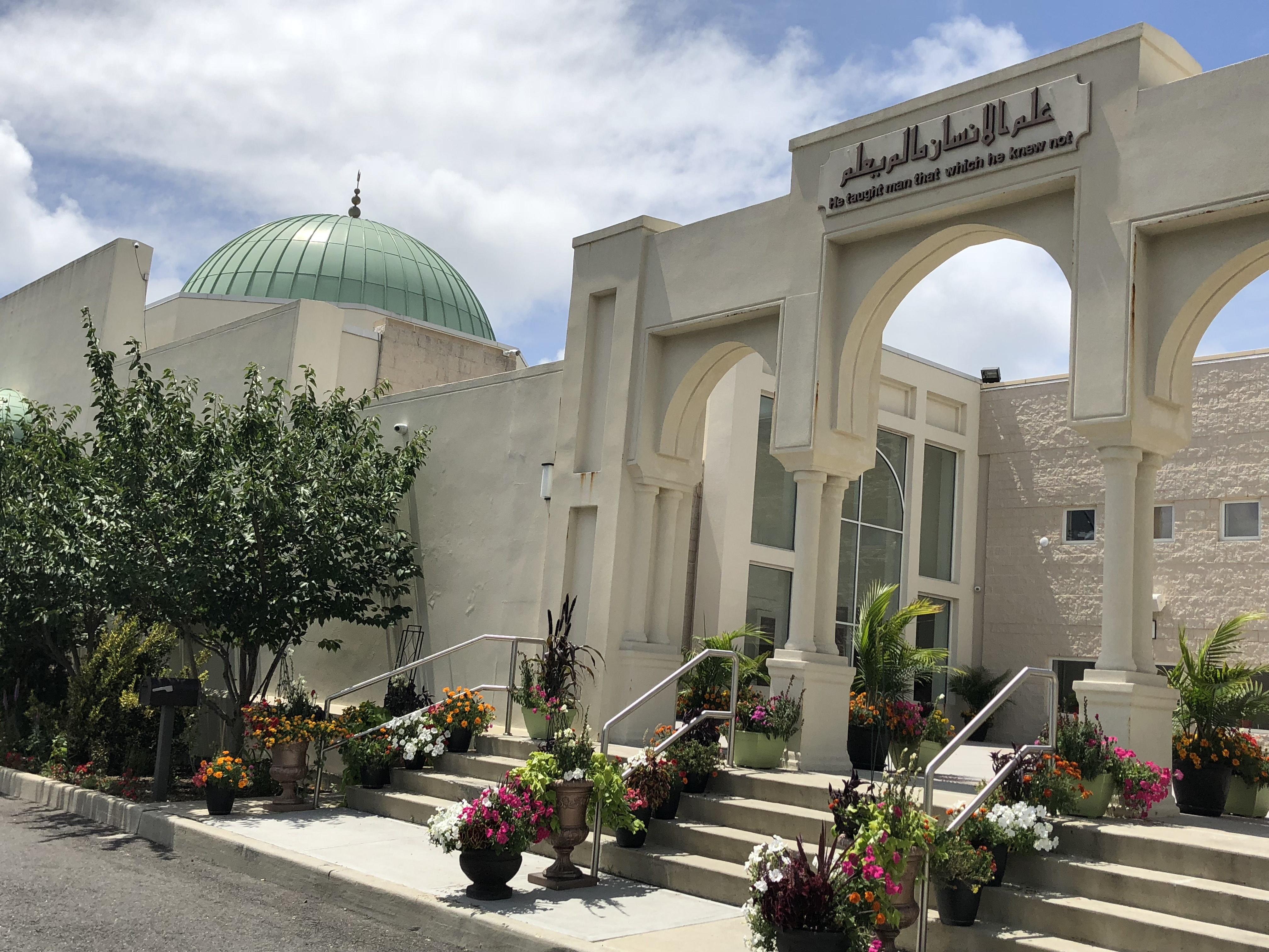 About Us Islamic Center Of Long Island