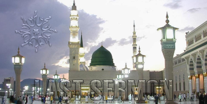THE PROPHET MUHAMMAD'S (PBUH) LAST SERMON