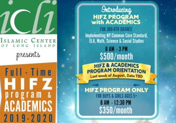 ICLI Hifz Program with Academics 2019-2020