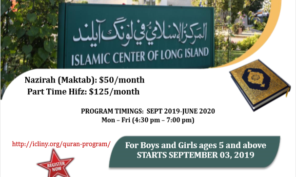 ICLI Quran Progam 2019-2020