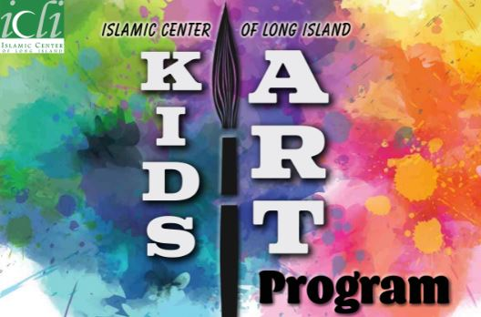 Art Program of ICLI