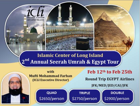 Seerah Umrah & Egypt Tour