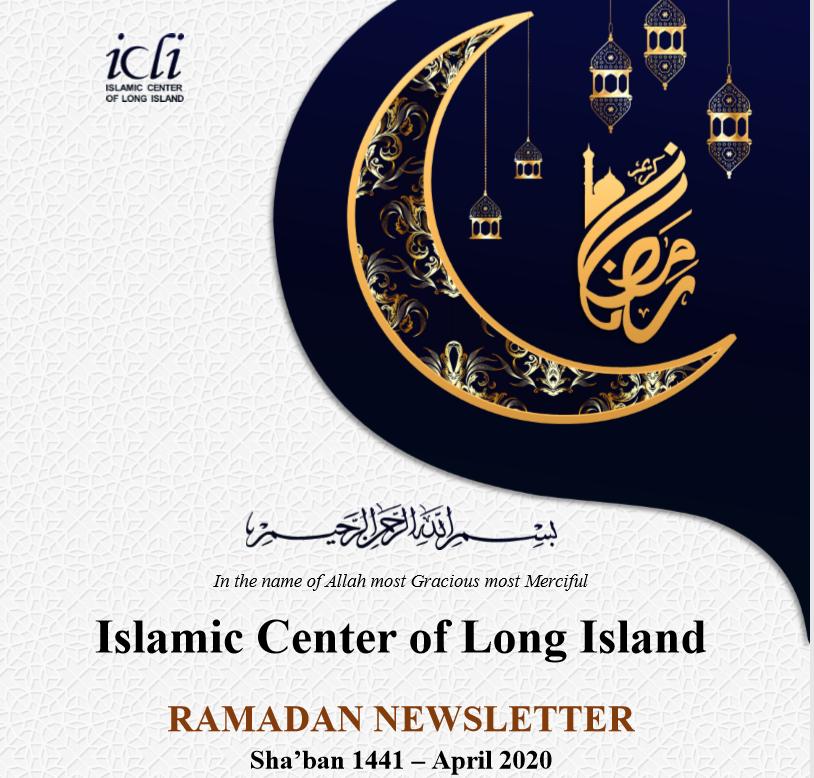 Annual Ramadan Newsletter 2020