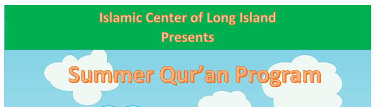 Summer Qur'an Program 2020