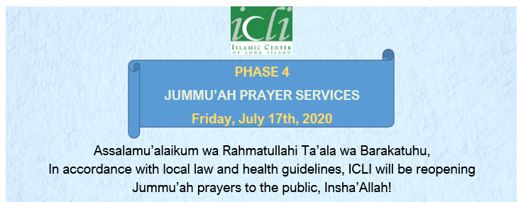 Jummah Prayers at ICLI- Phase IV