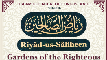 Riyad-us-Saliheen/ Gardens of Righteous