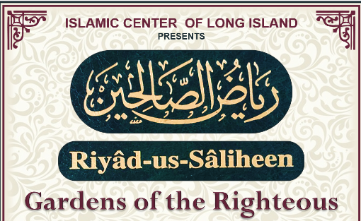 Riyad-us-Saliheen / Gardens of the Righteous