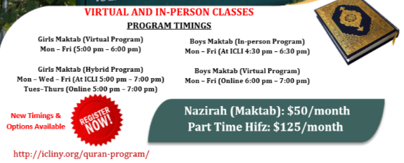 Quran Nazirah Program for Boys and Girls