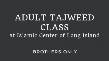 Adult Tajweed Classes