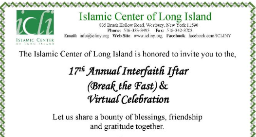 17th Annual Interfaith Iftar