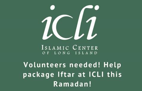 Volunteers Needed for Iftar Packaging