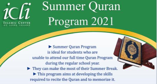 Summer Quran Program