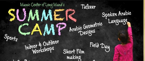 ICLI Summer Camp