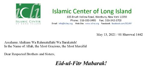Eid ul Fitr Mubarak!