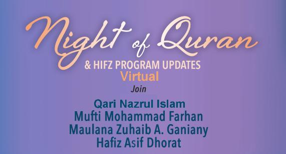 ICLI Night of Quran & Hifz Program Updates