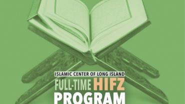 Hifz Program Registration 2021-2022