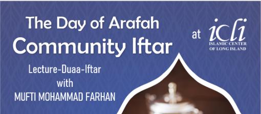 Community Iftar at ICLI – Day of Arafah