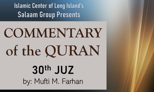 Commentary of the Quran by Mufti M. Farhan