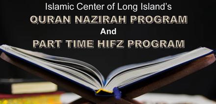 ICLI Qur'an Program