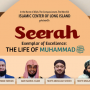 Seerah Conference at ICLI on Oct 17, 2021